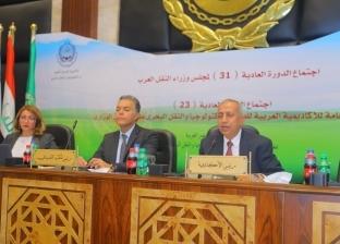 نص كلمة هشام عرفات أمام اجتماع مجلس وزراء النقل العرب