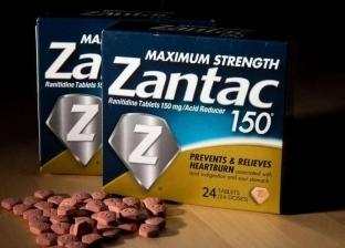 """""""الغذاء والدواء"""" تحسم الأمر: """"زانتاك"""" لا يسبب الإصابة بالسرطان"""