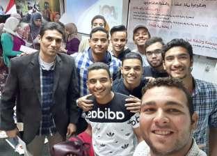 """مبادرة """"كل يوم جديد"""".. الفوج السادس من شباب الجامعات يزور مصنع قادر"""