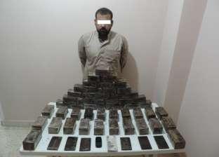 حبس عاطل بتهمة تجارة المخدرات في حلوان