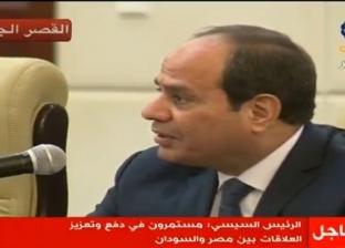 السيسي والبشير يشهدان توقيع اتفاق بين القطاع الخاص للبلدين