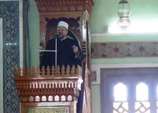 غدا.. وزير الأوقاف يلقي خطبة الجمعة من مسجد أبوبكر الصديق بالإسماعيلية