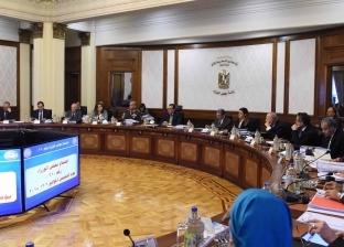 """رئيس الوزراء يوجه """"نصر"""" بعرض مشكلات المناطق الحرة الاستثمارية لحلها"""