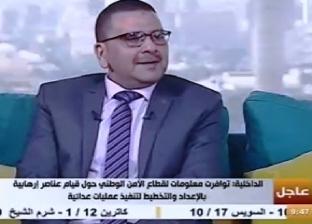 وزارة الري: لا يوجد اهتمام من جانب المواطنين بمياه النيل