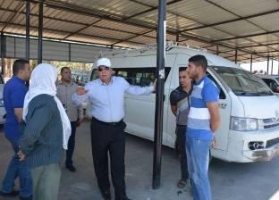 تشكيل لجنة لإعادة حساب تعريفة ركوب سيارات الأجرة في الوادي الجديد