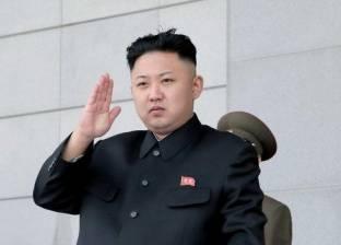 """رئيس كوريا الشمالية يعلن نجاح عملية إطلاق صاروخ بالستي """"بحر - أرض"""""""