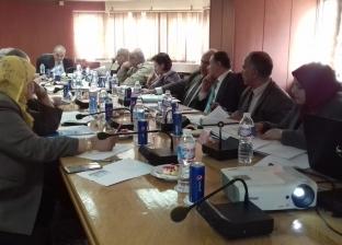"""""""النقل النهري"""" يناقش جدول أعمال اللائحة المالية للمعهد الإقليمي"""