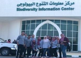 «التنوع البيولوجى» ينطلق اليوم فى شرم الشيخ بمشاركة 196 دولة
