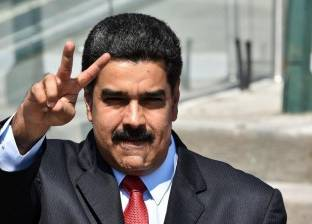 """""""العهد الجديد"""" بين فنزويلا وأمريكا يبدأ باتهامات """"مادورو"""" لـ""""واشنطن"""""""