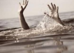 مصرع طفلة غرقا في مصرف أمام منزلها بالفيوم