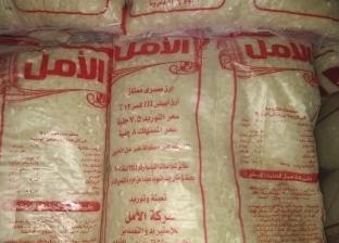 ضبط 275 كيلو أرز أبيض مجهول المصدر بالبحيرة