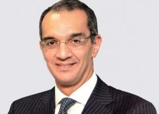 وزير الاتصالات يبحث مع الشركات العالمية زيادة الاستثمارات