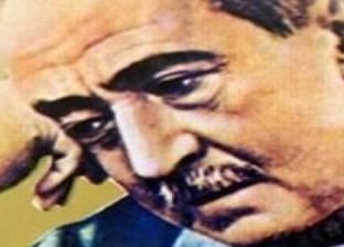"""""""الكتاب العرب"""" يحتفي بمرور 150 عاما على ميلاد أمير الشعراء أحمد شوقي"""