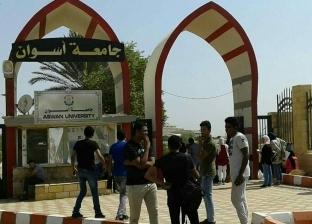 جامعة أسوان تنتهي من إعداد دليل جديد لطلاب العام الدراسي الحالي