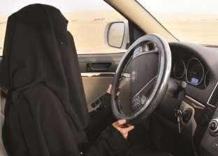 """شركات التأمين السعودية تستعد لتطبيق قرار """"قيادة المرأة"""""""