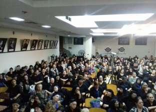 مطرانية المنيا تعقد لقاء لخدمة أرامل الأقباط