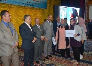 تكريم 235 طالبا متفوقا من أبناء هيئة التدريس والعاملين بجامعة الفيوم