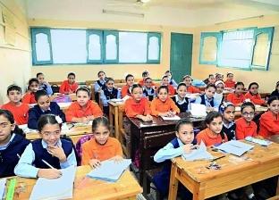 مدارس تتحايل على قرار الـ25% برفع المصروفات: اللى هتاخذه هتدفعه تانى