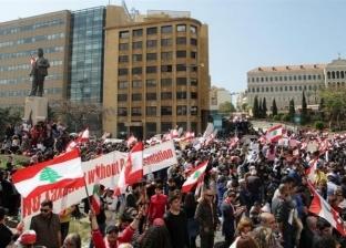 عاجل.. لبنان تعطل الدراسة اليوم بسبب المظاهرات