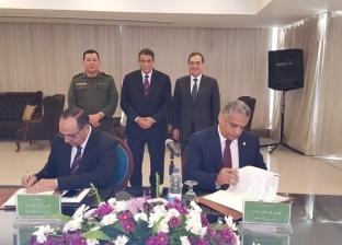 الملا وعابدين يشهدان توقيع بروتوكول تنفيذ شبكة الغاز بالعاصمة الإدارية