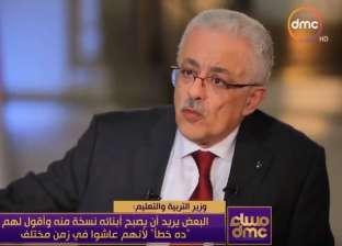 """وزير التعليم يكشف المتسبب في أزمة """"امتحان العربي"""": في ناس خنقت السيستم"""