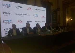 """""""تايم الاماراتية"""": نمو الاقتصاد المصري سيفوق توقعات المؤسسات الدولية"""