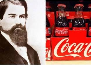 """تعرف على قصة حياة مخترع """"الكوكا كولا"""""""