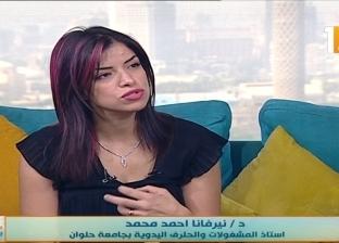 """أستاذ حرف يدوية: """"صنايعية مصر"""" ساعدت الشباب في القضاء على البطالة"""