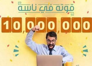 «الوطن» تحتفل بـ10 ملايين متابع على «فيس بوك» فى 6 سنوات