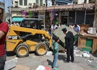 حملة لإزالة إشغالات الباعة الجائلين في ميدان العتبة وشارع الأزهر