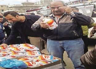 وزارة التموين: ممنوع تداول الدواجن خارج الثلاجات