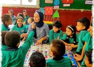"""""""تعليم القاهرة"""": تفعيل النظام الجديد برياض أطفال مدرسة الهلال الأحمر"""