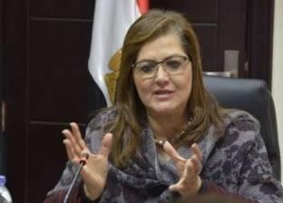 وزير التخطيط: نجاح خطط التنمية المستدامة مرتبط بمشاركة إيجابية للإعلام