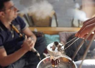 """منتدى """"النيكوتين"""" ينصح الحكومات بتشجيع تدخين السجائر الإلكترونية"""