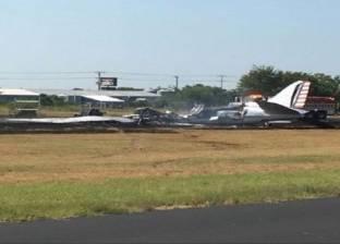 بالفيديو| تحطم طائرة قديمة تعود إلى الحرب العالمية الثانية