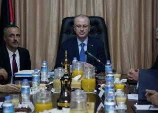 """رئيس الوزراء الفلسطيني: منفتحون على تعديل """"الضمان الاجتماعي"""""""