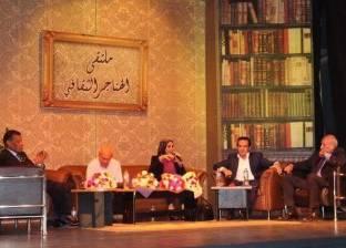 """خبراء بـ""""ملتقى الهناجر"""": قناة السويس الجديدة ملحمة وطنية وعبور جديد"""