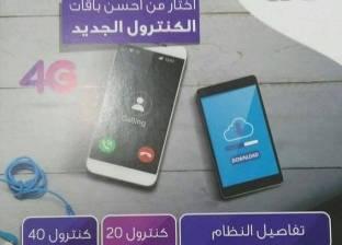 """""""تجار المحمول"""": المستهلكون يدفعون فاتورة سوء خدمات شركات الاتصالات"""