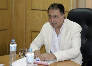 وزير الصحة يتفقد مستشفى مطروح العام اليوم