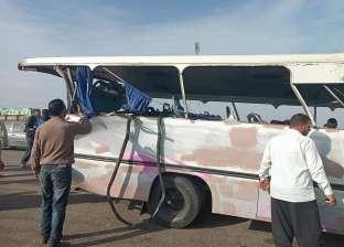 إصابة 10 أشخاص في حادث تصادم سيارتين في الصف
