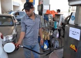 """""""آي فاينانس"""": ننتظر إشارة البدء لتطبيق منظومة الكروت الذكية للوقود"""