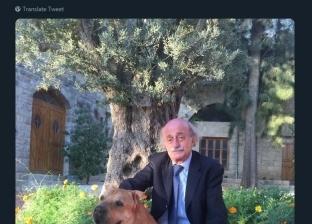 """السياسي اللبناني وليد جنبلاط ينعى كلبه: """"يا أغلى صديق وداعا"""""""