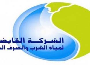 """""""مياة الشرب بالإسكندرية"""" تعقد لقاء جماهيري لحلول مشاكل المواطنين"""
