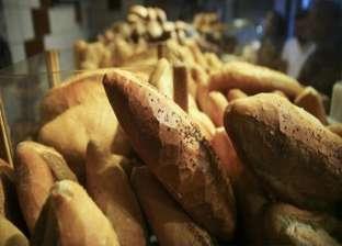 أصحاب المخابز في تركيا يحتجون على إلغاء زيادة أسعار الخبز