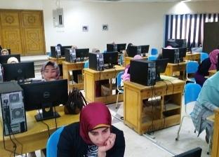 استمرار اختبارات المتقدمين لـ«معلم مؤقت» بكفر الشيخ لليوم الرابع