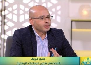 باحث: التنظيمات الإرهابية تسعى للسيطرة على سيناء.. والدولة يقظة