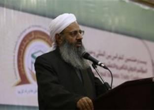 """إمام جمعية أهل السنة في إيران: إعدام """"النمر"""" ليس في مصلحة العالم الإسلامي"""