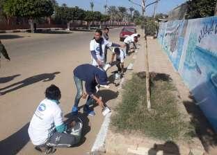 """""""نحو بيئة نظيفة"""" حملة لـ""""مستقبل وطن"""" في 9 مراكز بسوهاج"""