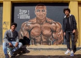 جرافيتي لـ«بيج رامي» يحول مقلب قمامة للوحة: «ابن بلدنا ومشرفنا»