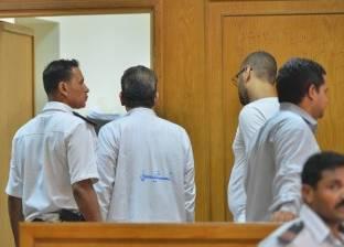 """أسباب حكم قضية """"إيجوث"""": المحكمة اطمأنت للتسجيلات التي كشفت الرشوة"""